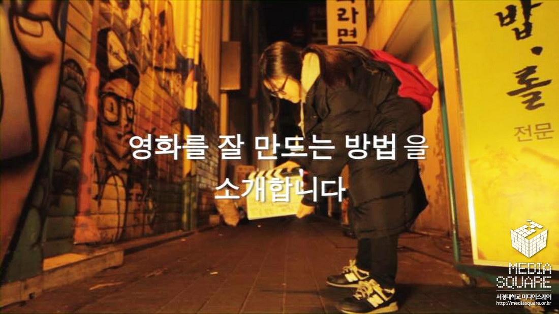 11회 PASSION - Copy.JPG