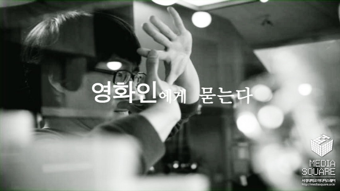10회 PASSION - Copy.JPG
